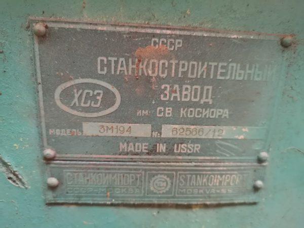 stanko-3m194