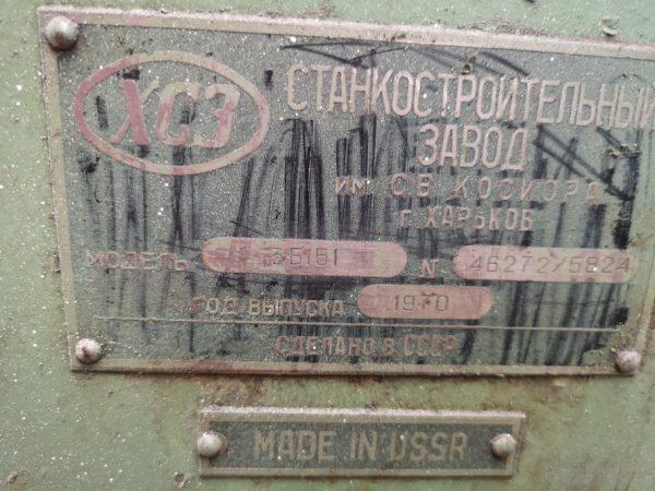 stanko-3b151