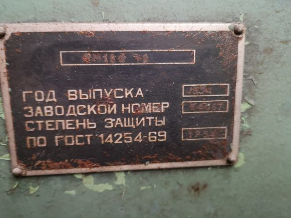 stanko-3m182